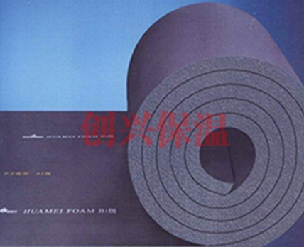 华美B1级橡塑板