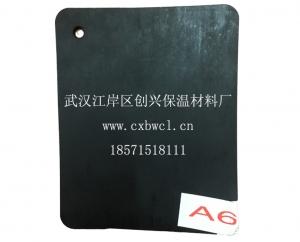 纯天然橡胶板